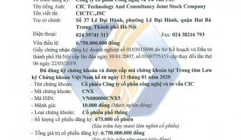 cic_IPO